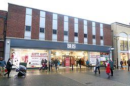 IF_Blog_BHS_High_Street_Lincoln_Wikimedia